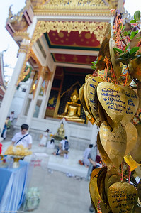 Messages at Wat Saket in Bangkok