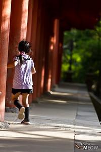 Petite Fille à Nara