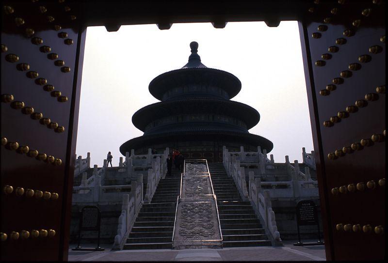 Tiantan in Beijing.