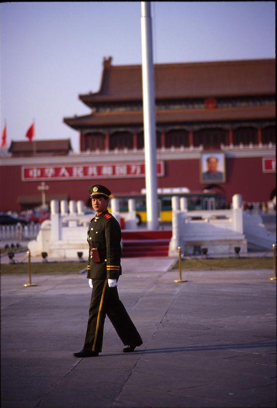 Tiananmen Square.