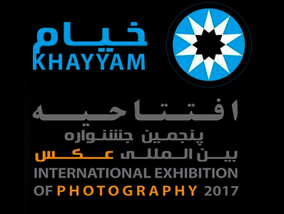 Khayyam International Winner