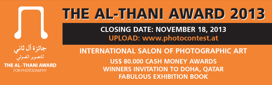 The Al-thani Awards 2013