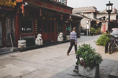 Les hutongs de pekin