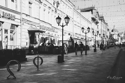 Rue de Moscou
