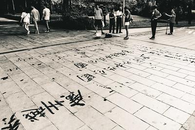 Dans les rues de Chengdu