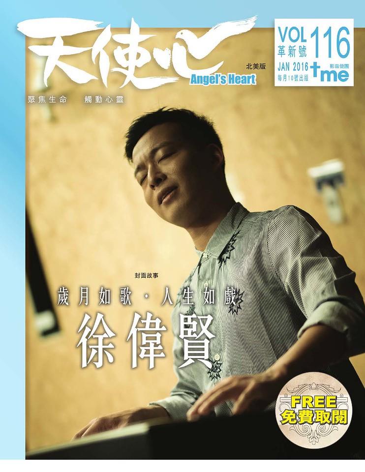 Peco Chui Angel's Heart Magazine January 2016