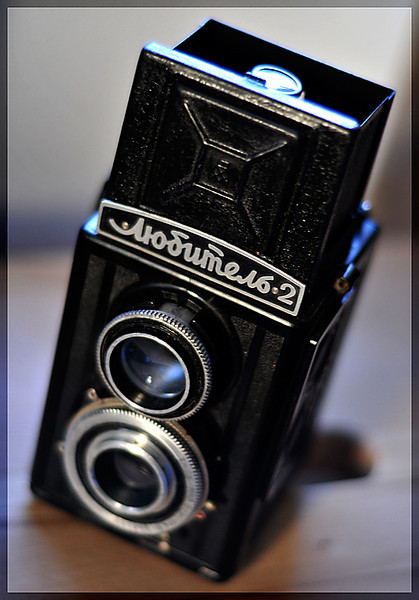 My Lubitel-2 twin lens reflex camera!