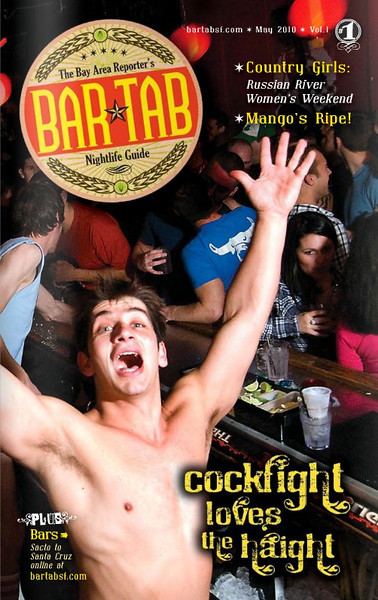 I was honored and surprised to be able to supply this image for the Bar Tab and for their premier issue.