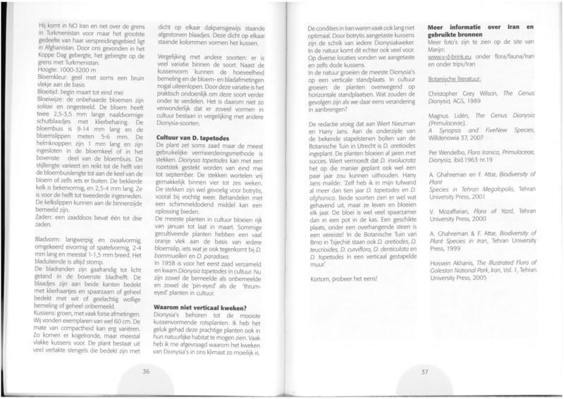 Dionysia in focus (NRV No. 96 August 2009 p. 36–37)
