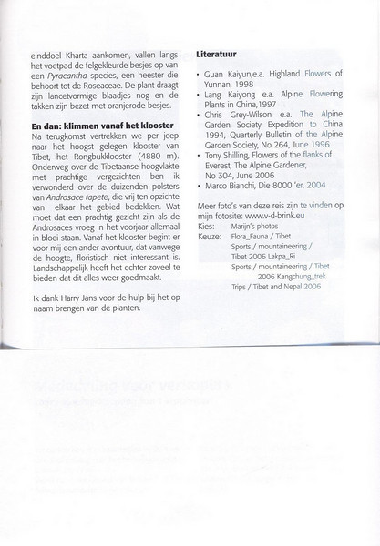 Autumn at the Mount Everest (NRV, No. 88, Aug 2007, p. 33)