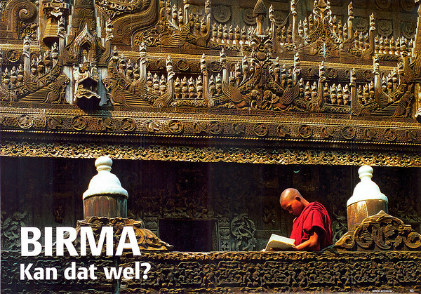 Spread 1.  Amid precious woodcarvings a young monk is studying on the elevated platform surrounding the Mandalay Shwenandaw Monastery.