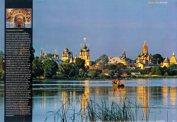 Spread 5.  Boys fishing on Lake Nero have a superb view of the many domes in the kremlin of Rostov-Veliky.
