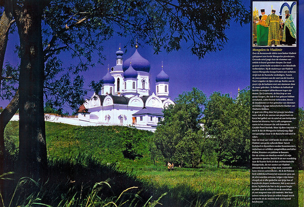 Spread 2.  Perched on the high bank of the Klyazma River, the Assumption (Uspenski) Cathedral (1866) of the Bogolyubovo Monastery displays its white walls and blue onion domes.