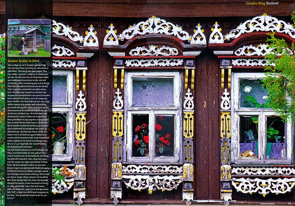 Spread 4.  Decorated window frames of an izba  (traditional wooden house) in Gustomesowo village, 30 km south of Kostroma.