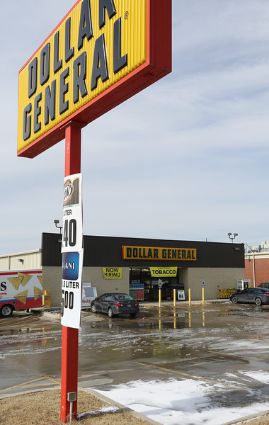 6124 S. Garnett Road in Tulsa<br /> <br /> An arm of the Realty Income real estate investment trust paid a combined $3.3 million to a Dollar General affiliate for three of the retailer's Tulsa area locations, according to Tulsa County Courthouse records. Realty Income Properties 30 LLC, a branch of Escondido, Calif.-based Realty Income, acquired these properties from Retail Property Investments LLC, which U.S. Securities and Exchange Commission records indicate is a subsidiary of Goodlettsville, Tenn.-based Dollar General. The deals include: the 9,152-square-foot store built in 2009 at 6124 S. Garnett Road in Tulsa, which sold for $1.08 million; the 9,230-square-foot site built in 2008 at 1906 N. Harvard Ave. in Tulsa, which sold for $1.2 million, and the 9,100-square-foot location built in 2007 at 11827 N. Garnett Road in Collinsville, which sold for $1 million.