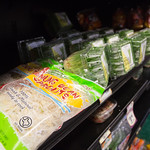 Mung Bean Sprouts at Sprouts Farmers Market located at 12200 N MacArthur Blvd in Oklahoma City.