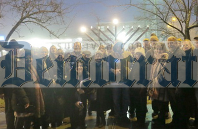 12 06 18 Landfield Ave  Synagogue Menorah 2