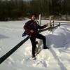 01 08 18 Snowshoe hike - Lisa Lyons