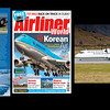 AirlinerWorld Magazine - Jan 2020