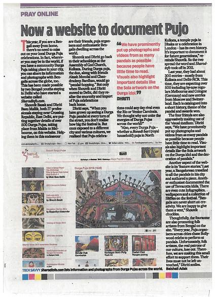 Deccan Herrald - Sharodinfo.com story