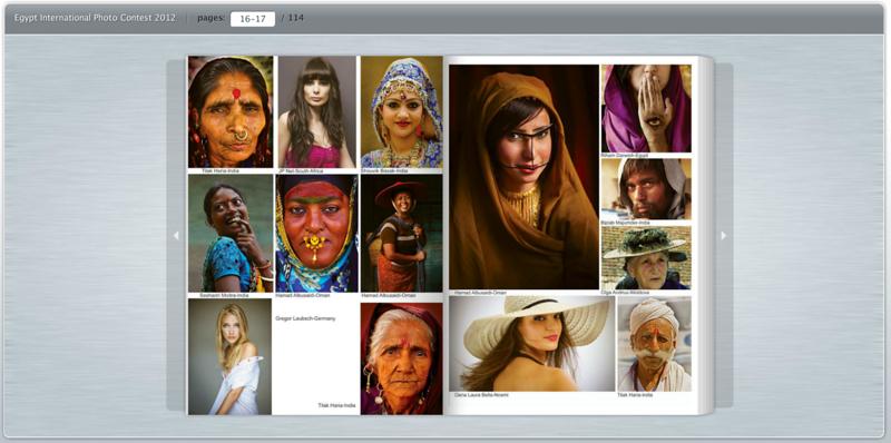 Egypt International Photo Contest Book 2012