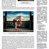 """Se lancer dans un projet pour faire de la belle photo - Article paru dans le blogue fairedelabellephoto.com de Louis Lavoie. Louis parle du projet 'Yoga for Multiple Sclerosis 2013 calendar', une levée de fonds pour la Multiple Sclerosis Society of Canada. Pour lire l'article en entier: <a href=""""http://fairedelabellephoto.com/2012/11/12/se-lancer-dans-un-projet-pour-faire-de-la-belle-photo/"""">http://fairedelabellephoto.com/2012/11/12/se-lancer-dans-un-projet-pour-faire-de-la-belle-photo/</a><br /> This article about starting a photography project to grow as a photographer appeared in Louis Lavoie Photo's blog Faire de la belle photo. The article features the Yoga for Multiple Sclerosis 2013 Calendar, for which Denise Sarazin provided all art direction and photography. Read the full article at the link above.<br /> <br /> The original image can be viewed here: <a href=""""http://milagrophotography.smugmug.com/Portraits/Yoga/i-tPMx8Ts/0/XL/DSC_0973%20wordmark%20%282%29-XL.jpg"""">http://milagrophotography.smugmug.com/Portraits/Yoga/i-tPMx8Ts/0/XL/DSC_0973%20wordmark%20%282%29-XL.jpg</a>"""