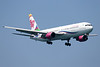 UP-B6703 | Boeing 767-332/ER | Sunday Airlines