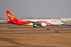 B-2731 | Boeing 787-8 | Hainan Airlines