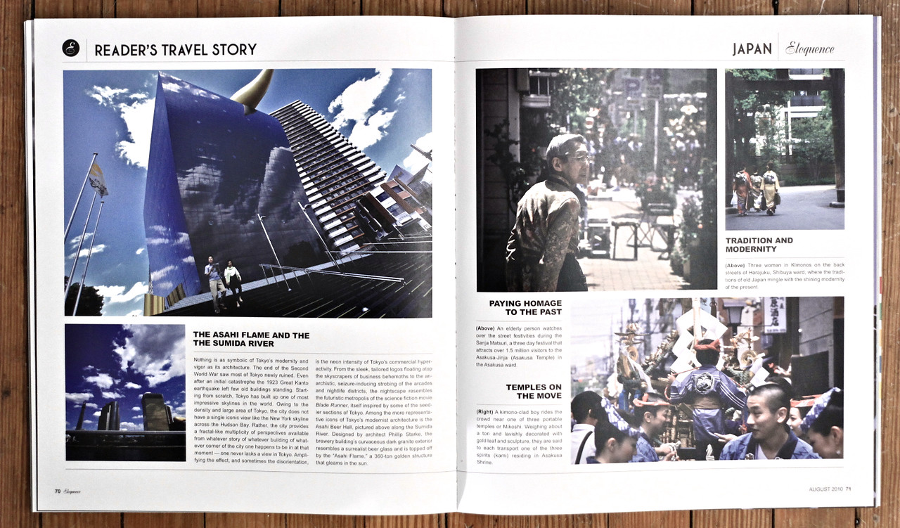 Travel Photography: 'Tokyo Japan' - Featured in Elequence Magazine. Photographer only.