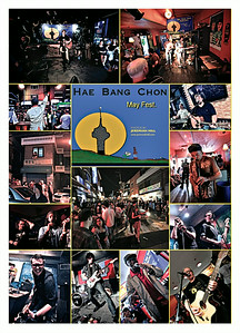 Hae Bang Chan Music Festival - Seoul, South Korea. All Photography.