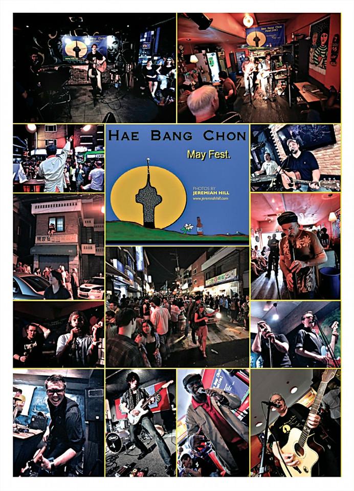 Hae Bang Chan Music Festival - Seoul, South Korea. All Photography.