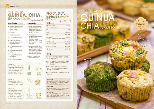 Muffins de quinua, chia, espinaca y queso, estilo Marisol (Kyodai Magazine 202, marzo-abril 2019))