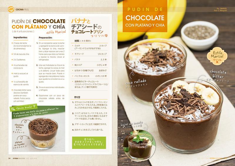 Pudín de chocolate con plátano y chía, estilo Marisol (Kyodai Magazine 200 oct-nov.2018)