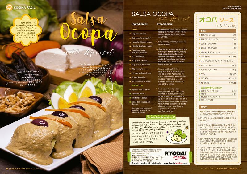 Alfajores de maicena, estilo Marisol (Kyodai Magazine 214, jul-ago-sep 2021)
