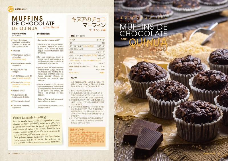 Muffins de chocolate con quinua, estilo Marisol (Kyodai Magazine 196 dic.2017-ene., feb.2018)