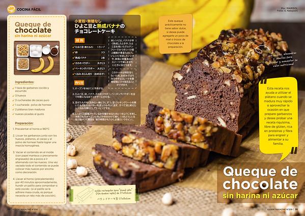 Queque de chocolate sin harina ni azúcar, estilo Marisol (Kyodai Magazine 209, jul-ago-sept 2020)