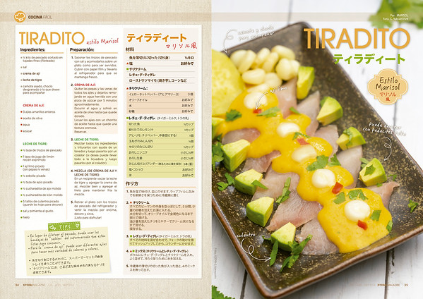 Tiradito, estilo Marisol (Kyodai Magazine 204, julio-agosto-setiembre 2019)