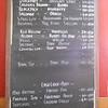 Cask & Cider List