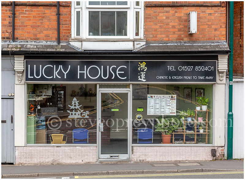 Lucky House Cinese Takeaway, Studley.