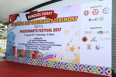 Punggol Coast National Day Observance