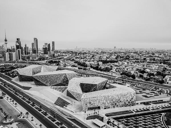 Sheik Jaber Al Ahmad Cultural Center - Kuwait