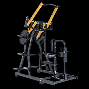 Lateral Front Lat Pulldown