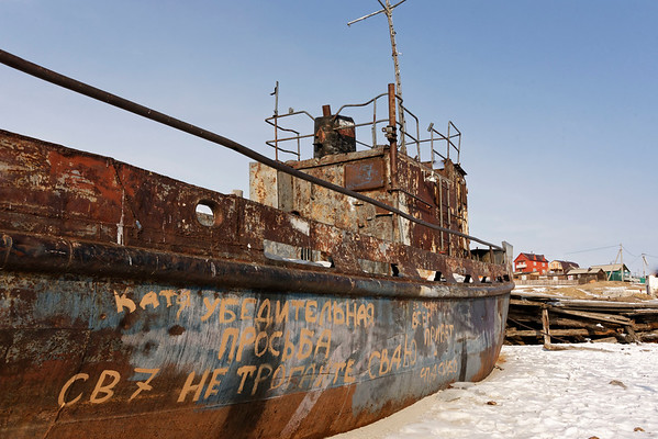 Lost harbour at Kuzhir, Olchon Island, Siberia, Lake Baikal