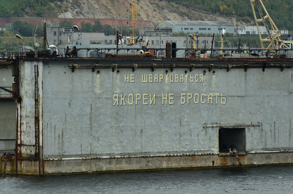 Murmansk harbour, Russia