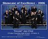 """""""Encore!"""" Jazz Choir<br /> O'Fallon Township High School<br /> O'Fallon, IL"""