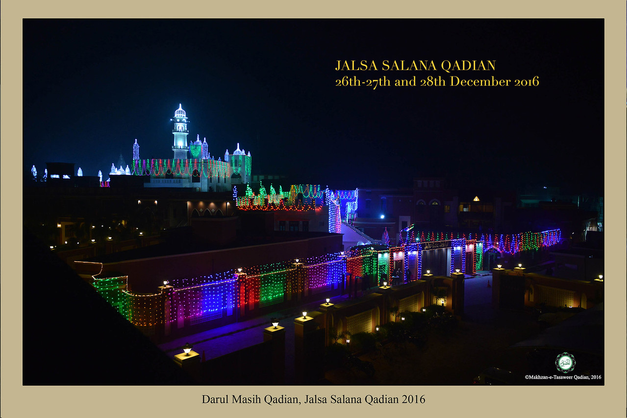 001-023 Qadian night shot
