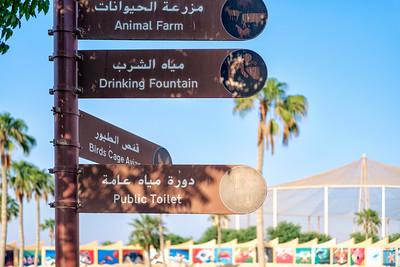 Al Khor Park 2 ...