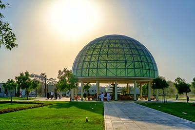 Al Khor Park ...