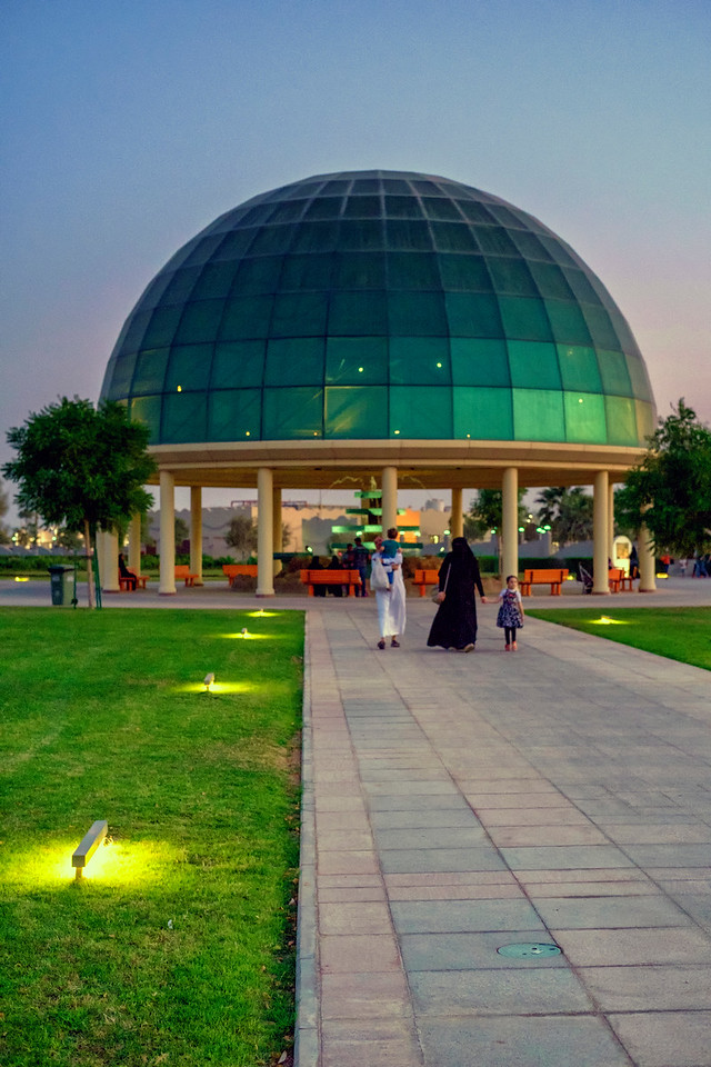 Al Khor Park 4 ...