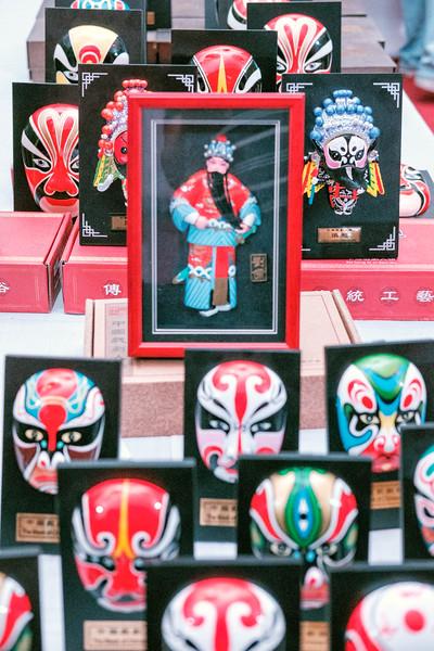 China Festival 2 ...
